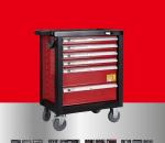 Työkaluvaunu Herzberg HG-5345, työkaluineen, paketissa, 1 kpl