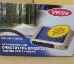 Vectra auton ilmapuhdistin ja raikastin, malli VCP-71 solar (toimivus: verkkovirta ja aurinkokenno), 32 kpl